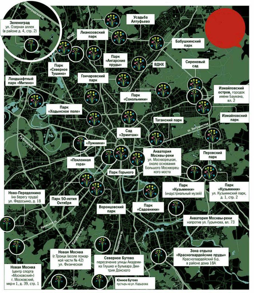 Где смотреть салют в Москве- карта