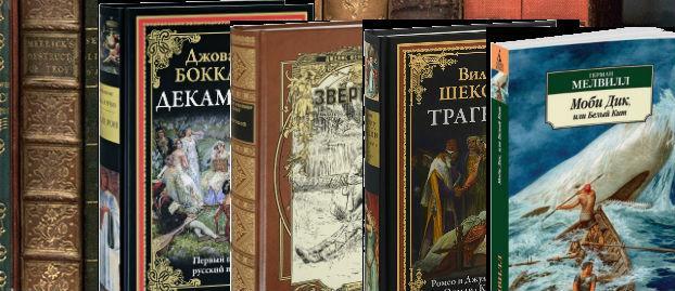 Зарубежные книги-юбиляры 2021 года