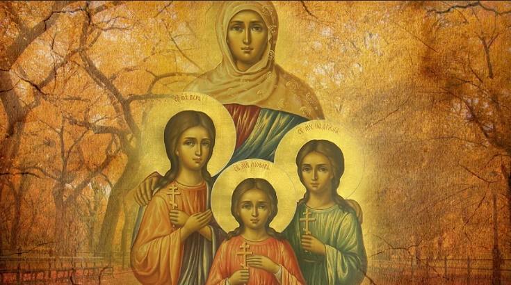 вера надежда любовь святые мученицы